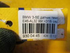 Блок ABS PEUGEOT 307 3CNFU NFU-TU5JP4 Фото 4