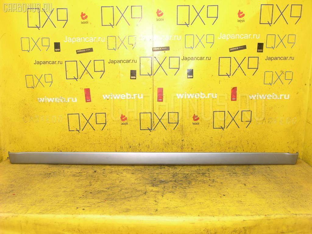 Порог кузова пластиковый ( обвес ) MITSUBISHI CHARIOT GRANDIS N94W. Фото 7