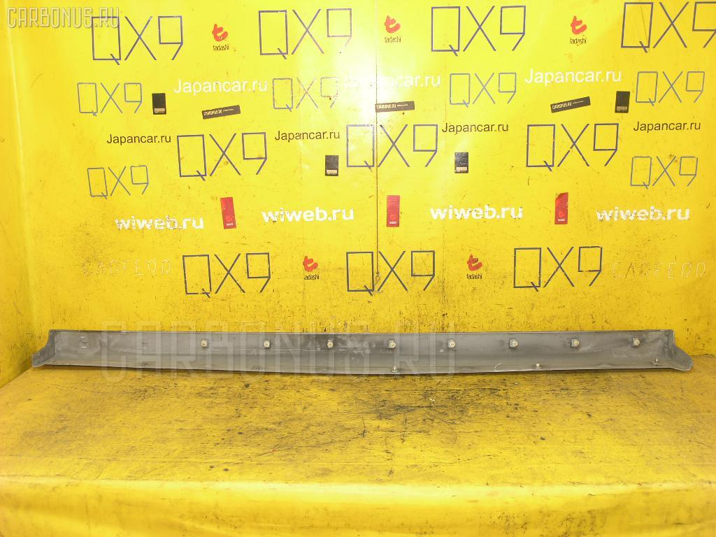Порог кузова пластиковый ( обвес ) MITSUBISHI CHARIOT GRANDIS N94W. Фото 8