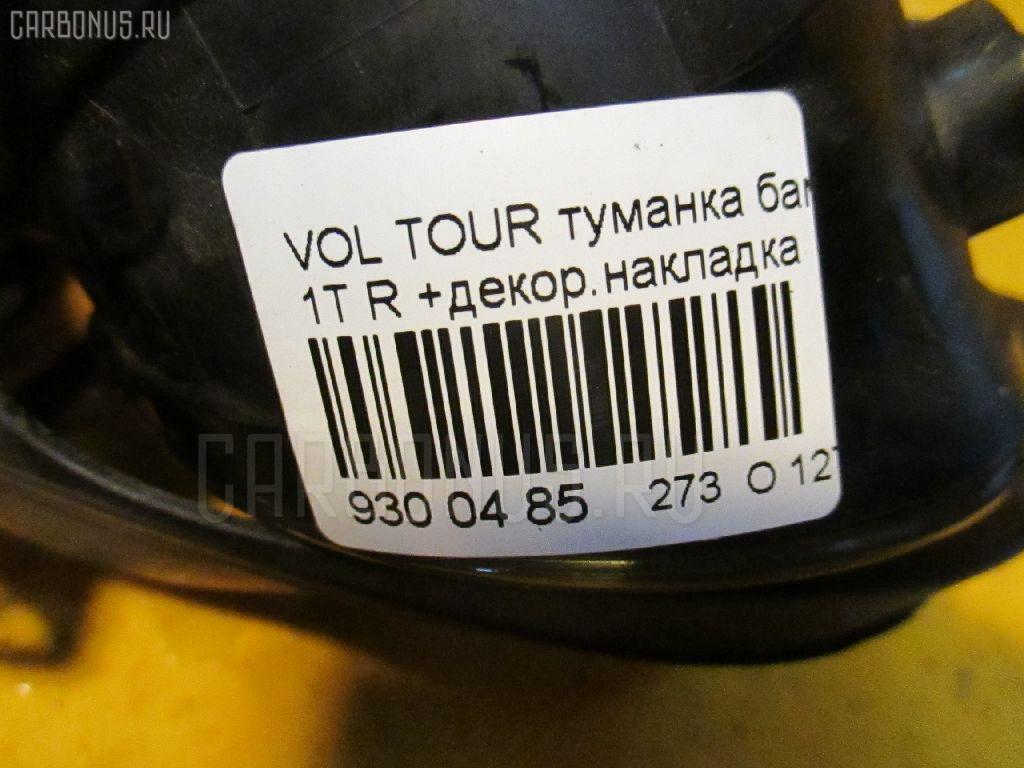 Туманка бамперная VOLKSWAGEN TOURAN 1TBLX Фото 3