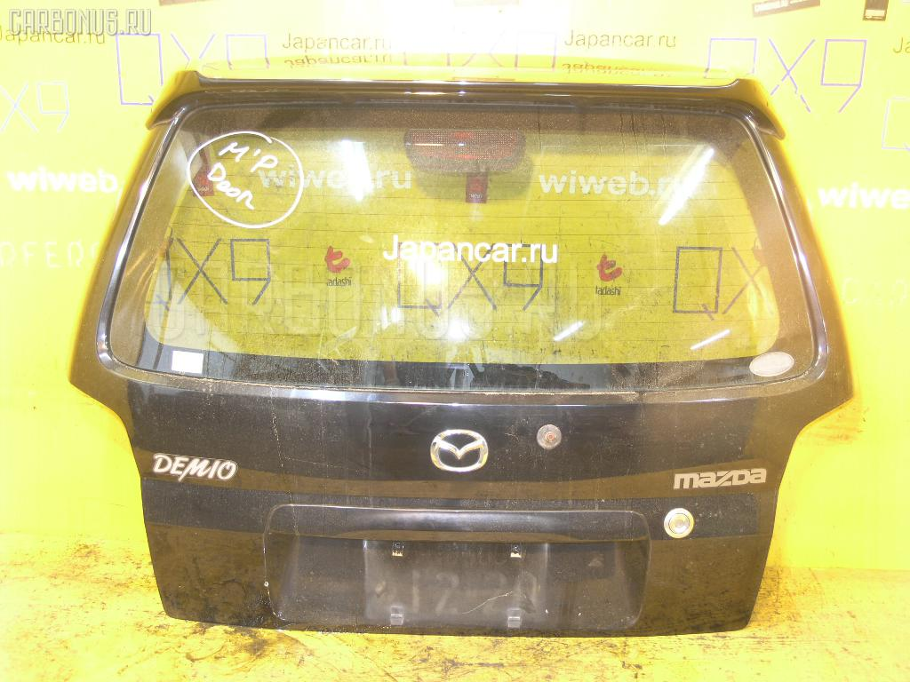 Дверь задняя Mazda Demio DW3W Фото 1