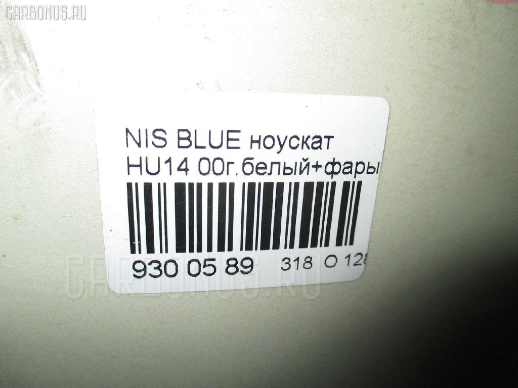 Ноускат NISSAN BLUEBIRD HU14 Фото 5