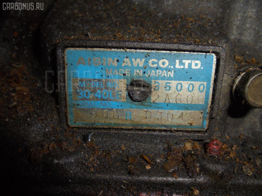 КПП автоматическая TOYOTA GX81 1G-GE Фото 4