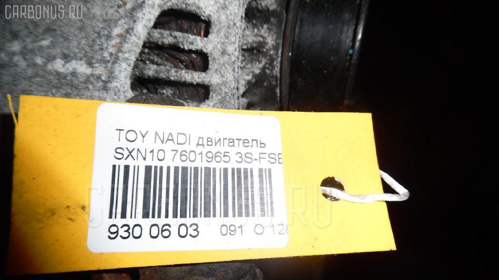 Двигатель TOYOTA NADIA SXN10 3S-FSE Фото 5