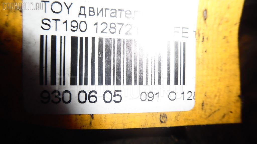 Двигатель TOYOTA ST190 4S-FE Фото 7