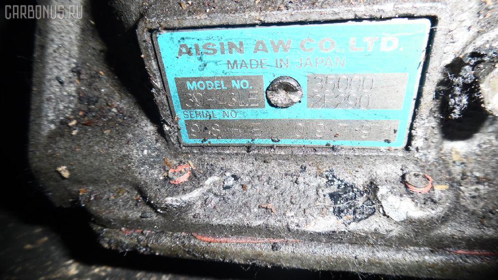 КПП автоматическая TOYOTA GRAND HIACE VCH16W 5VZ-FE Фото 1