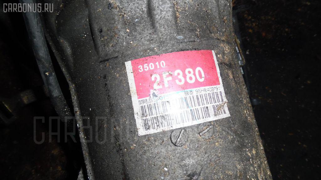 КПП автоматическая TOYOTA GRAND HIACE VCH16W 5VZ-FE Фото 4