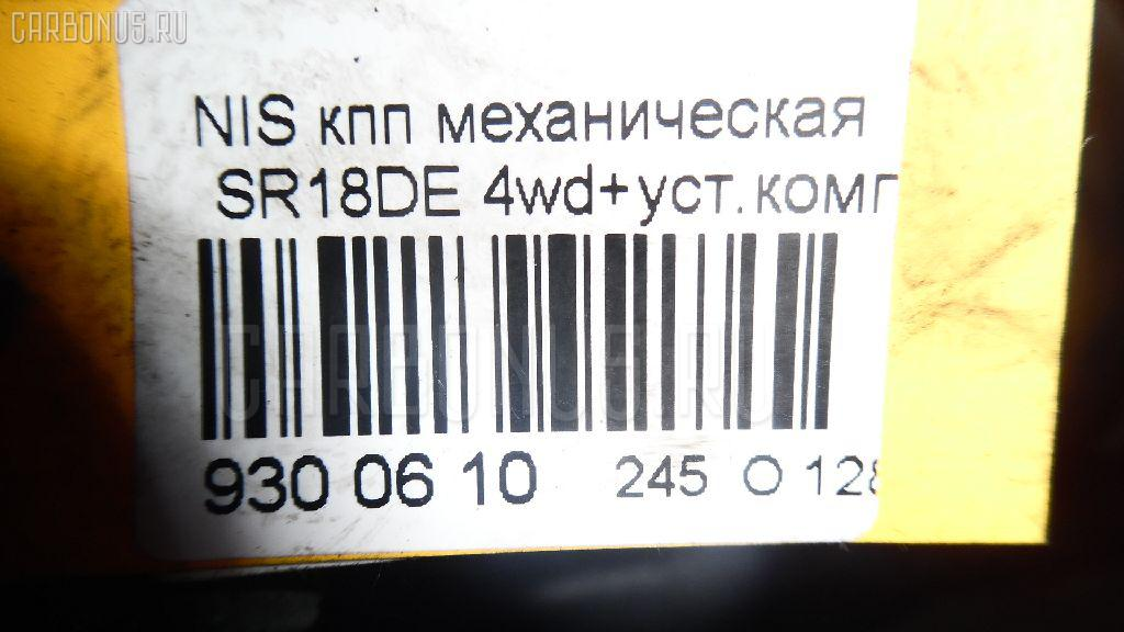КПП механическая NISSAN BLUEBIRD ENU14 SR18DE Фото 8
