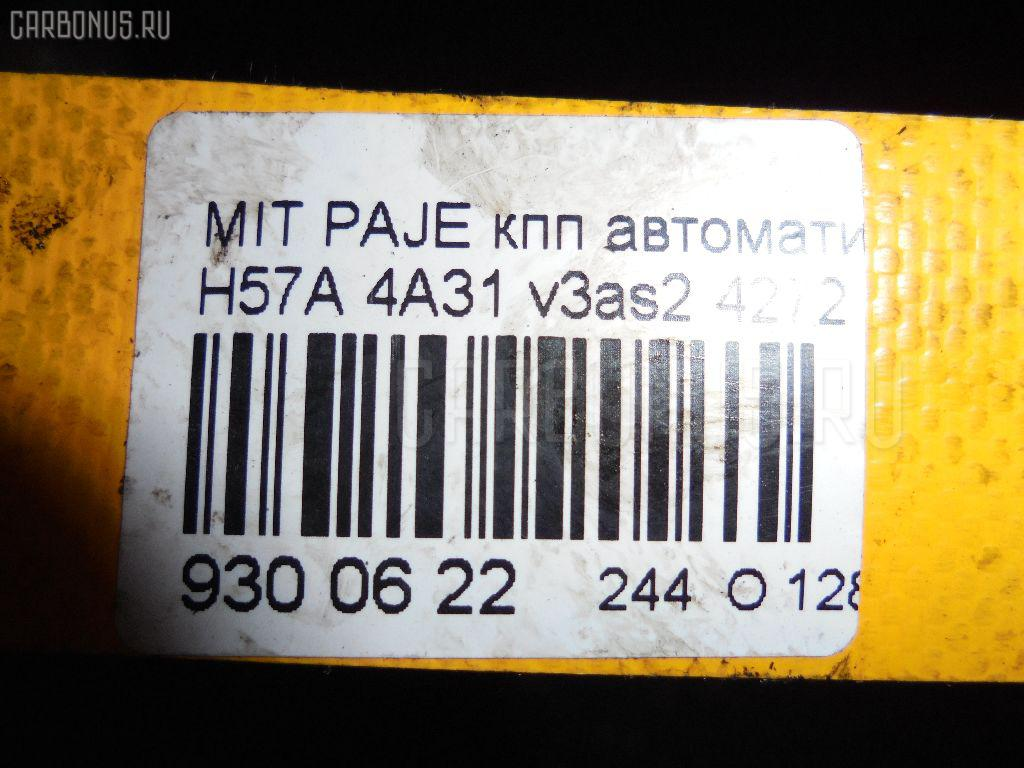 КПП автоматическая MITSUBISHI PAJERO JUNIOR H57A 4A31 Фото 7