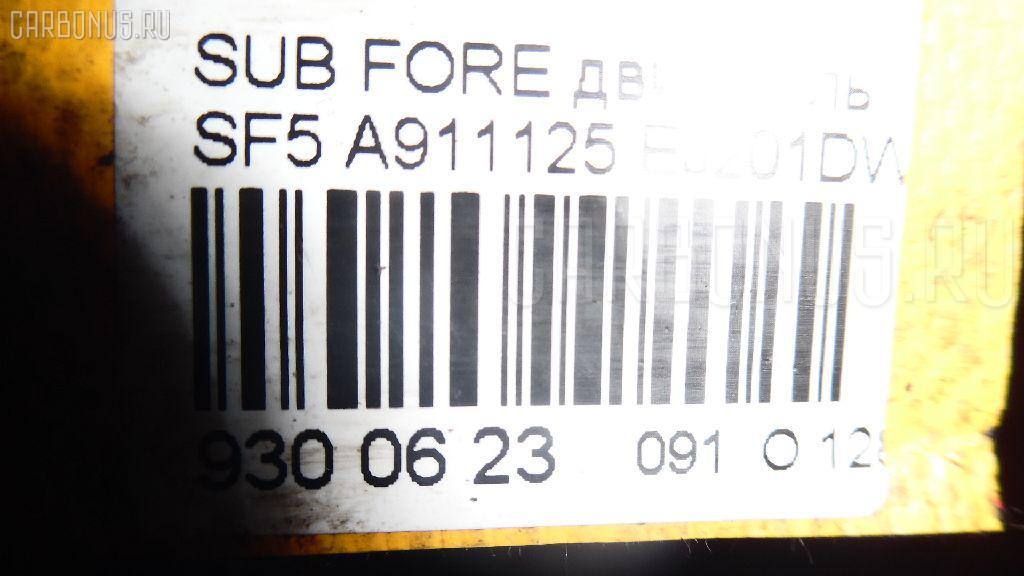 Двигатель SUBARU FORESTER SF5 EJ201DWXVE Фото 5