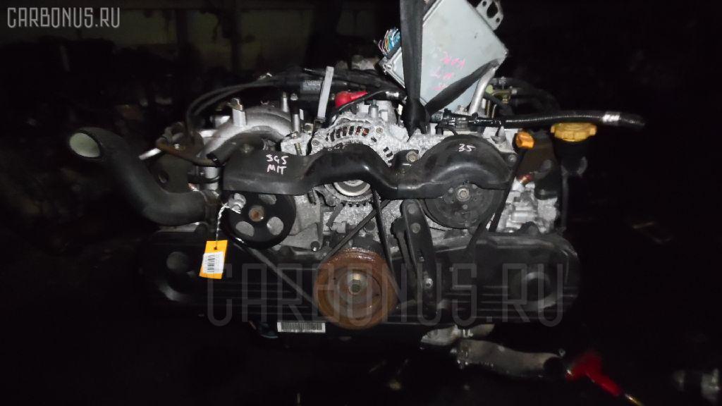 Двигатель SUBARU FORESTER SG5 EJ202 Фото 1