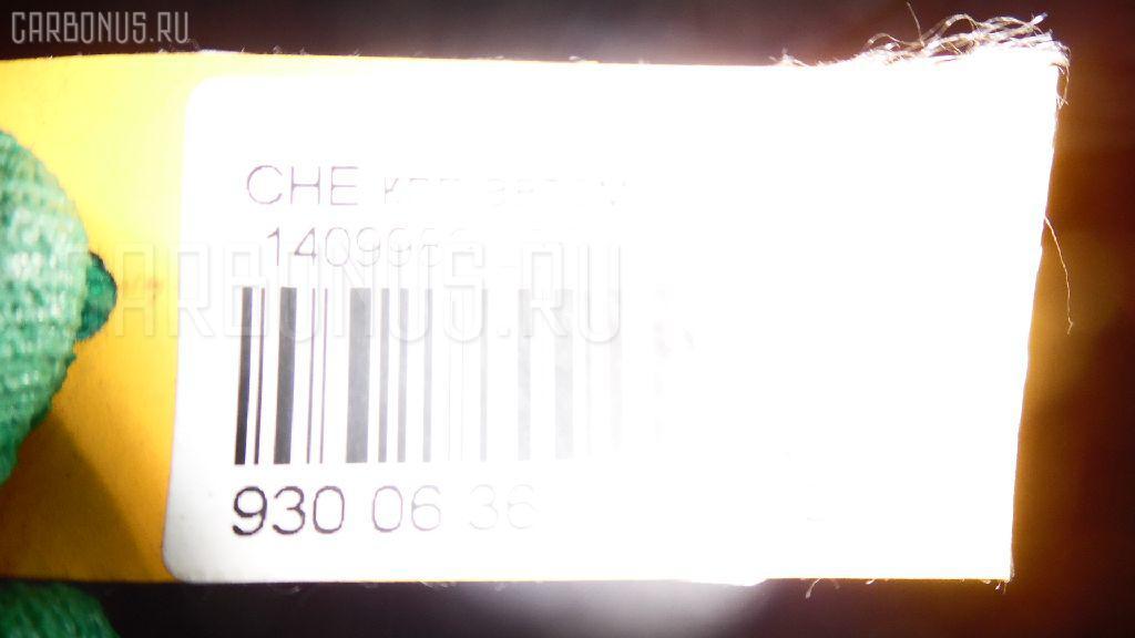 КПП автоматическая CHEVROLET BLAZER CT506 L35 Фото 10