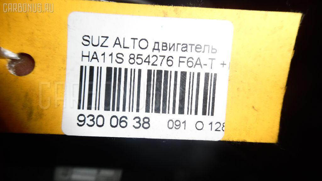 Двигатель SUZUKI ALTO HA11S F6A-T Фото 4
