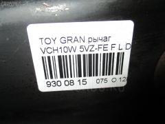 Рычаг Toyota Grand hiace VCH10W 5VZ-FE Фото 2