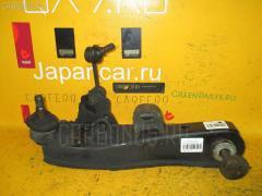 Рычаг Toyota Grand hiace VCH10W 5VZ-FE Фото 1