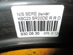 Рычаг NISSAN SERENA KBC23 SR20DE Фото 2