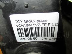 Рычаг TOYOTA GRAND HIACE VCH16W 5VZ-FE Фото 2