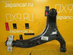 Рычаг Nissan Elgrand E51 VQ35DE Фото 1
