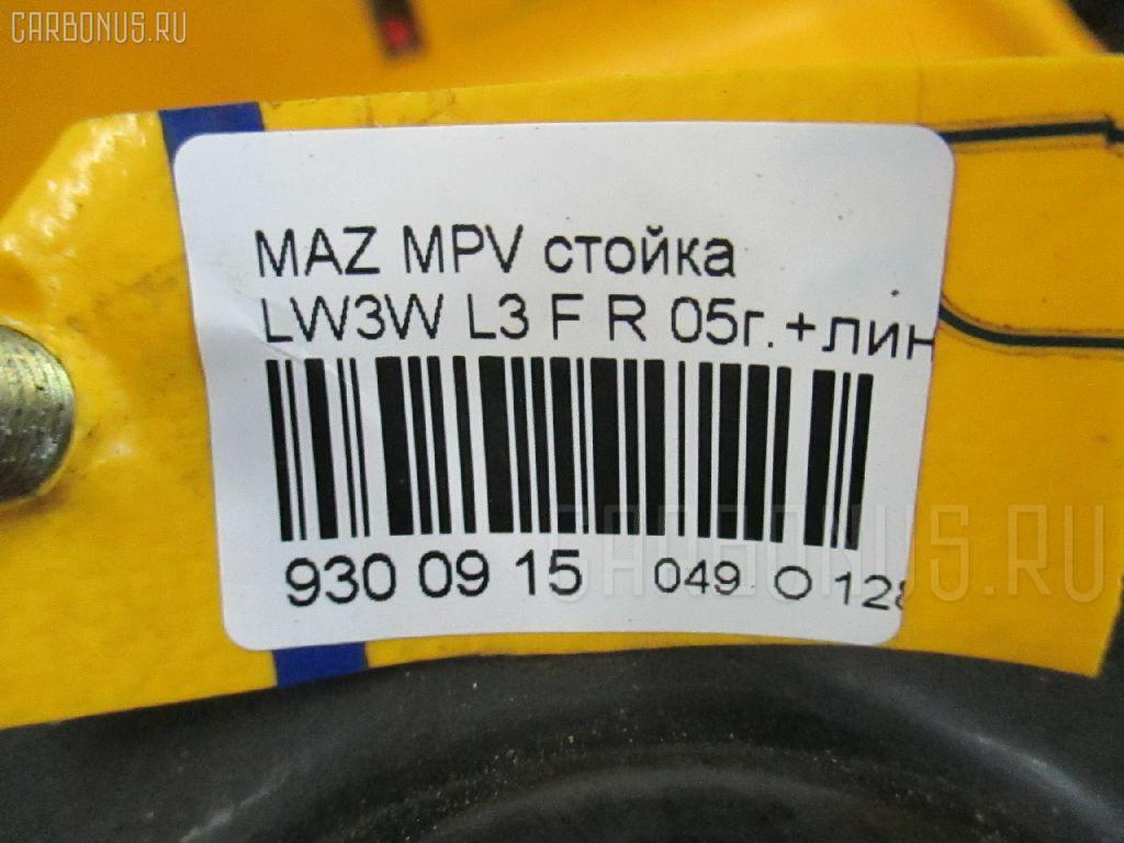 Стойка MAZDA MPV LW3W L3 Фото 3