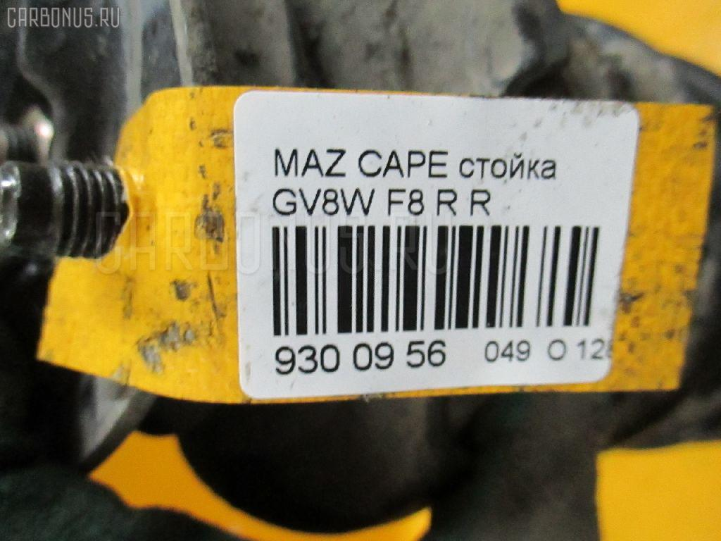 Стойка MAZDA CAPELLA WAGON GV8W F8 Фото 3