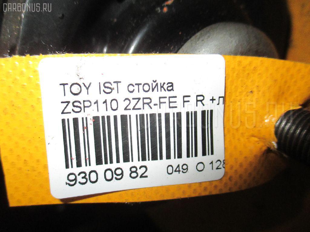 Стойка TOYOTA IST ZSP110 2ZR-FE Фото 3