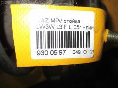 Стойка амортизатора Mazda Mpv LW3W L3 Фото 3