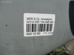 Лонжерон Mercedes-benz E-class W210.055 104.995 Фото 4