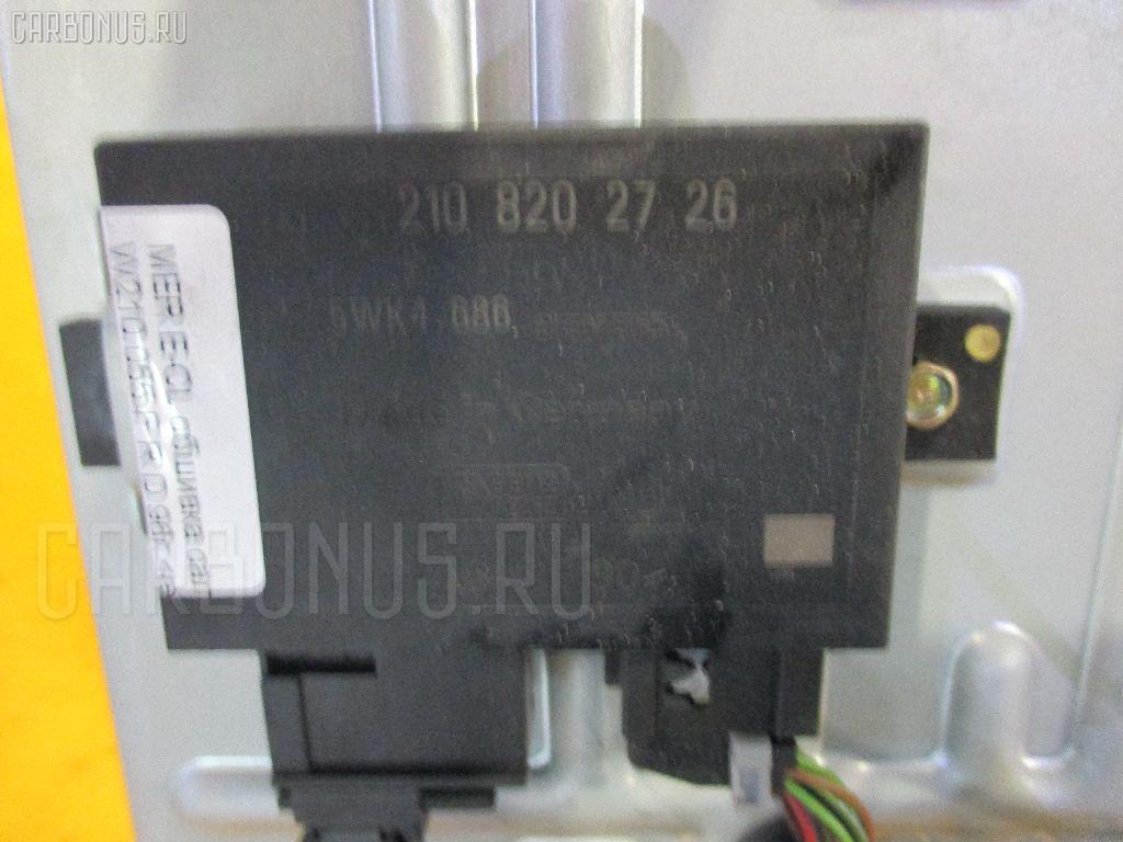 Иммобилайзер MERCEDES-BENZ E-CLASS W210.055 Фото 2