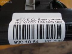 Блок управления климатконтроля Mercedes-benz E-class W210.055 104.995 Фото 3