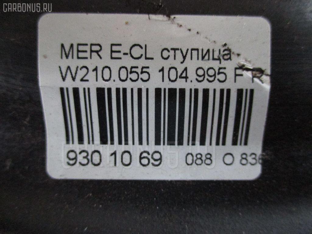 Ступица MERCEDES-BENZ E-CLASS W210.055 104.995 Фото 3
