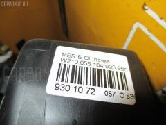 Печка MERCEDES-BENZ E-CLASS W210.055 104.995 Фото 4