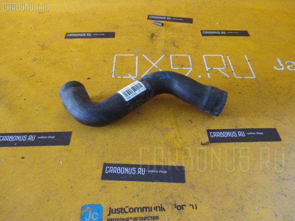 Патрубок радиатора ДВС MERCEDES-BENZ E-CLASS W210.055 104.995 Фото 1
