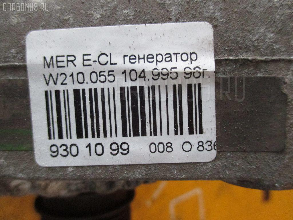 Генератор MERCEDES-BENZ E-CLASS W210.055 104.995 Фото 4