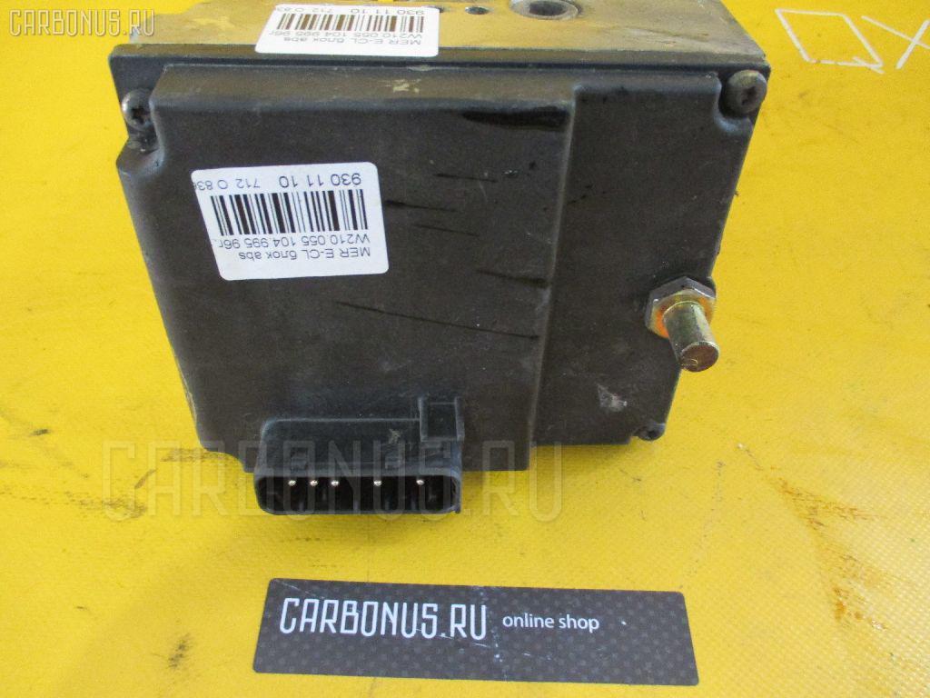 Блок ABS MERCEDES-BENZ E-CLASS W210.055 104.995 Фото 1