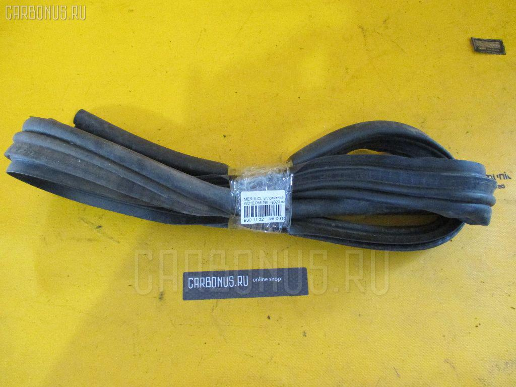 Уплотнение MERCEDES-BENZ E-CLASS W210.055 Фото 1