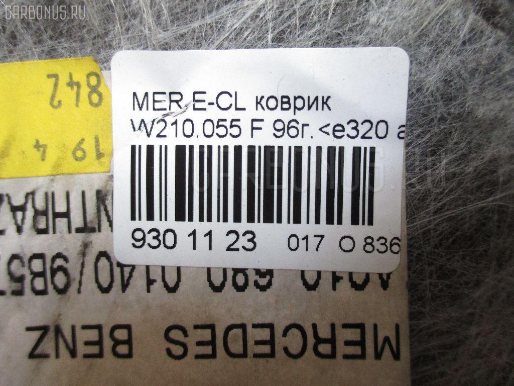 Коврик MERCEDES-BENZ E-CLASS W210.055 Фото 2