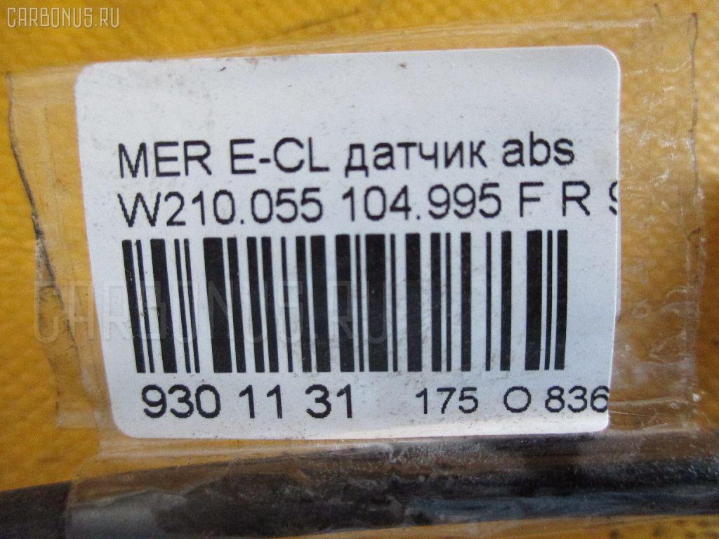 Датчик ABS MERCEDES-BENZ E-CLASS W210.055 104.995 Фото 2
