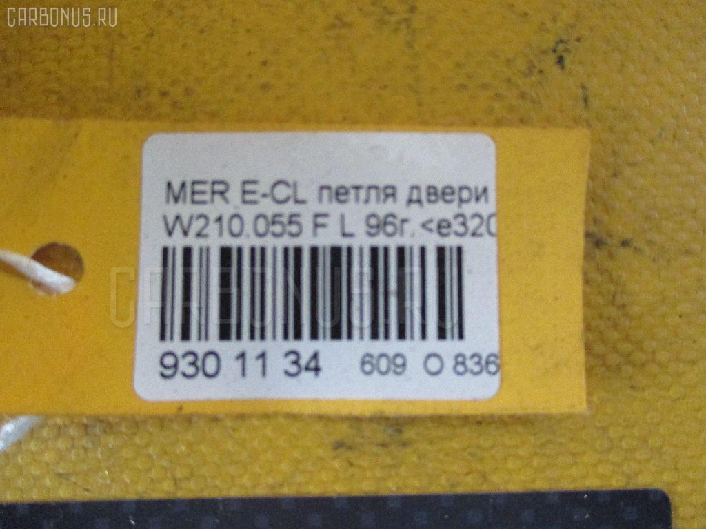 Петля двери шарнирная MERCEDES-BENZ E-CLASS W210.055 Фото 2