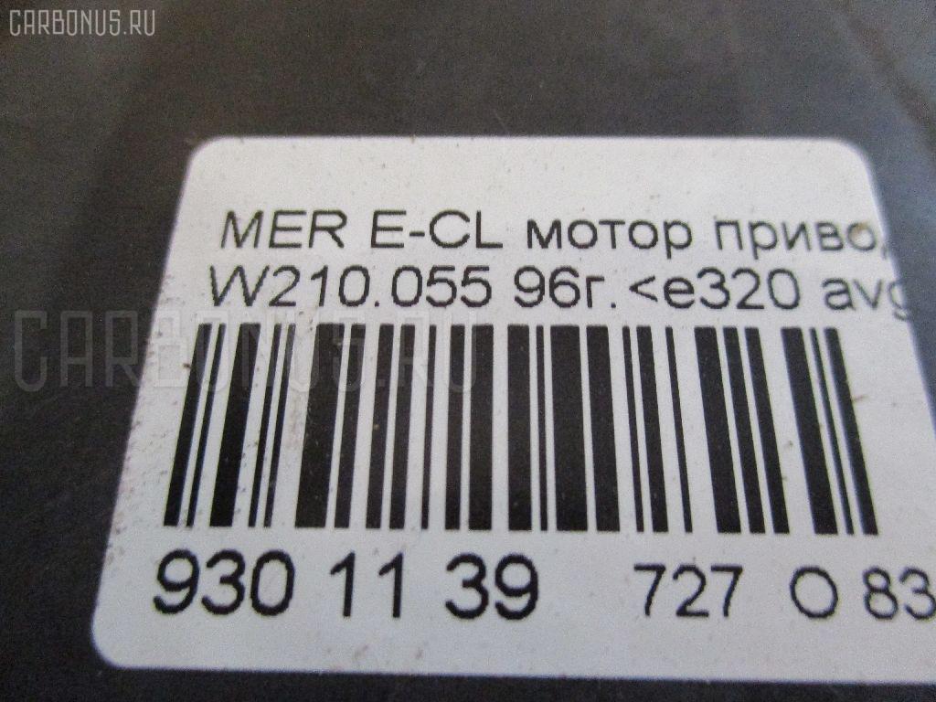 Мотор привода дворников MERCEDES-BENZ E-CLASS W210.055 Фото 3