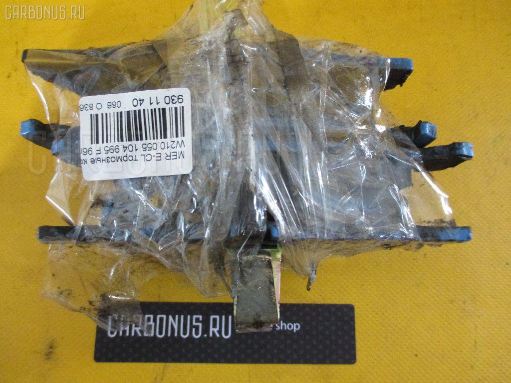 Тормозные колодки MERCEDES-BENZ E-CLASS W210.055 104.995. Фото 6