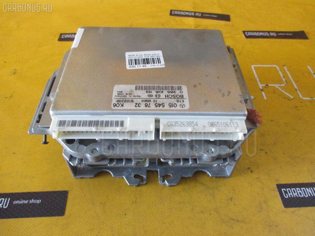Блок EFI MERCEDES-BENZ E-CLASS W210.055 104.995 Фото 2