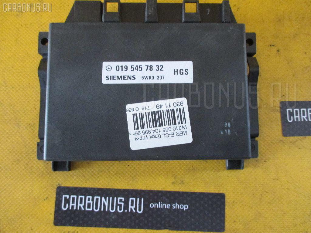 Блок управления АКПП MERCEDES-BENZ E-CLASS W210.055 104.995 Фото 1