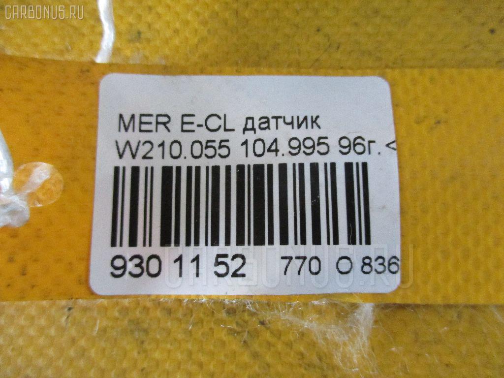 Датчик вредных газов наружнего воздуха MERCEDES-BENZ E-CLASS W210.055 Фото 4