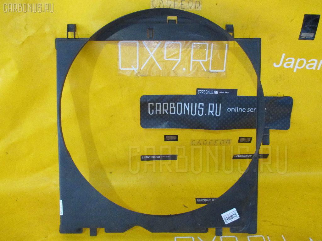 Диффузор радиатора MERCEDES-BENZ E-CLASS W210.055 104.995. Фото 5