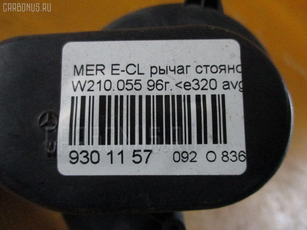 Корпус блока предохранителей MERCEDES-BENZ E-CLASS W210.055 104.995 Фото 3