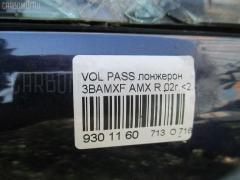 Лонжерон VOLKSWAGEN PASSAT 3BAMXF AMX Фото 2