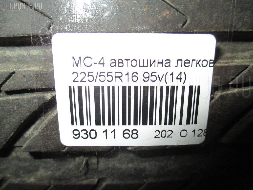 Автошина легковая летняя MC-440 225/55R16 MASTER CRAFT Фото 3