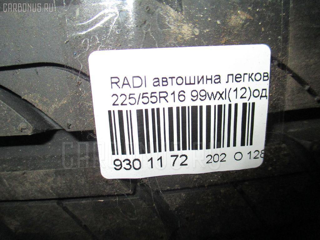 Автошина легковая летняя RADIAL F107 225/55R16 ROTALLA Фото 3