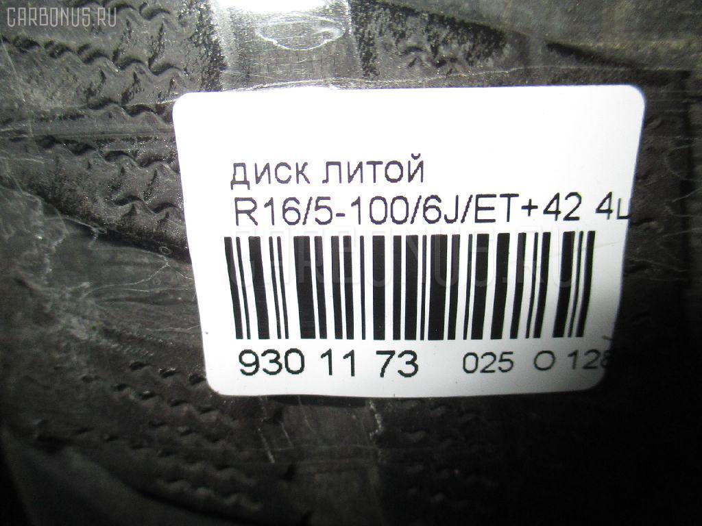 Диск литой EXCEEDER R16 / 5-100 / 6J / ET+42 Фото 6