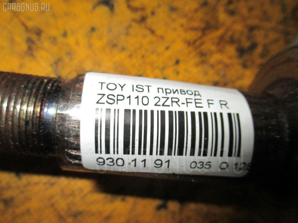 Привод TOYOTA IST ZSP110 2ZR-FE Фото 2